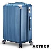 【ARTBOX】琉沙紛紛 24吋PC磨砂霧面可加大行李箱 (流沙藍)
