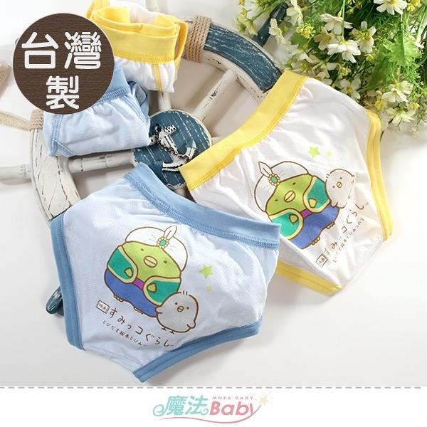 男童內褲(4件一組) 台灣製角落小夥伴正版純棉三角內褲 魔法Baby