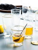 錘目紋金邊玻璃杯啤酒杯套裝創意牛奶杯水杯家用果汁杯早餐杯 LX 韓國時尚週
