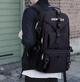 登山背包 雙肩背包輕便行李包休閒時尚潮流大容量登山大號高中書包【快速出貨八折搶購】