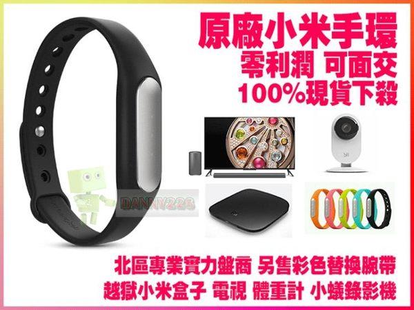 現貨 小米手環心跳版 光感版 測心率 運動智慧手環 安卓 IOS 計步器 路跑 藍牙【CI1I-T】