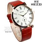 KEZZI紫珂 羅馬數字時刻 對錶 皮革錶帶 情侶對錶 紅x玫瑰金 小秒盤 KE845玫紅大+KE845玫紅小