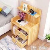 床頭櫃 簡約現代床頭櫃簡易帶鎖收納小櫃子組裝儲物櫃宿舍臥室組裝床邊櫃 童趣屋