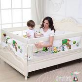 嬰兒 床圍欄寶寶防摔防護欄兒童床擋板 床護欄大床1.8-2米1.2通用 魔方數碼館WD