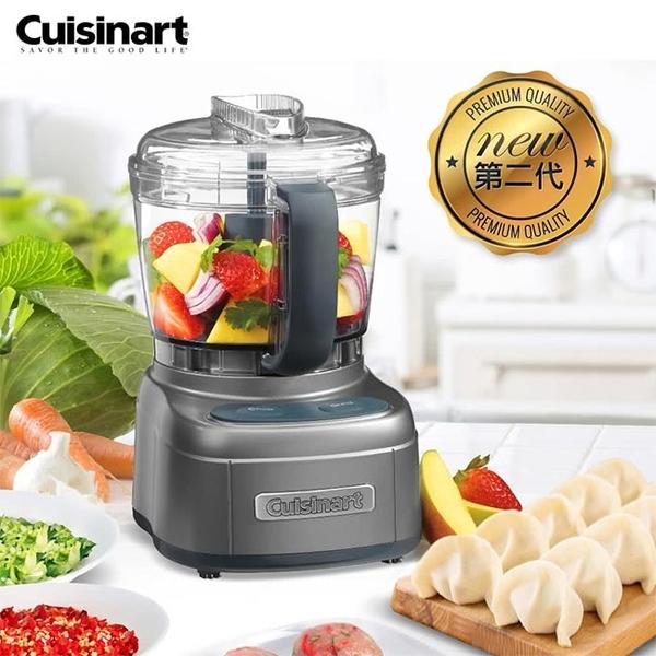(送好康)【Cuisinart 美膳雅】玩味輕鬆打 4杯迷你食物處理機/調理機 ECH-4GMTW