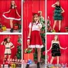 聖誕裝女成人聖誕節服裝連衣裙套裝酒吧演出服聖誕服飾聖誕衣服 交換禮物