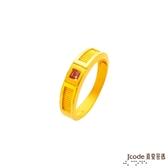 J'code真愛密碼 幸福軌跡黃金/水晶女戒指