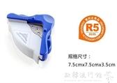 【快出】倒角器7005倒角機塑封機切紙刀切角器圓角器R5