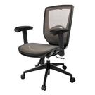 GXG 短背全網 電腦椅 (滑面升降扶手) 型號81X6 E6