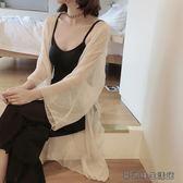 防曬衣女中長款寬鬆雪紡開衫薄 易樂購生活館