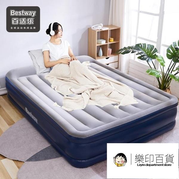 bestway充氣床墊家用雙人加高加大加厚氣墊床單人戶外簡易便攜床 樂印百貨
