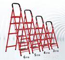 步步高梯子室內扶梯六步五步梯家用折疊梯人字梯加厚鋼管多功能梯MBS『潮流世家』