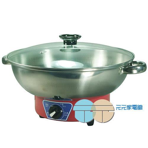 歐斯樂 5公升不鏽鋼電火鍋 TR-300S 免運 ^^~