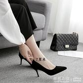 2020新款女鞋黑色高跟鞋少女尖頭細跟性感百搭職業工作單鞋春季款 怦然心動