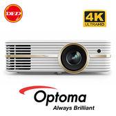 (送APPLE TV 4K )奧圖碼 UHD51A 4K UHD劇院投影機3D 公貨 送高級100吋手拉布幕+4k hdmi線5米+4K藍光片