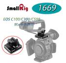 【EC數位】SmallRig 1669 EOS C100 C300 C500 Mark II 熱靴