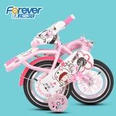 永久兒童自行車女孩童車寶寶單車2-4歲男孩腳踏車摺疊3-5-6-7-8-9 NMS陽光好物