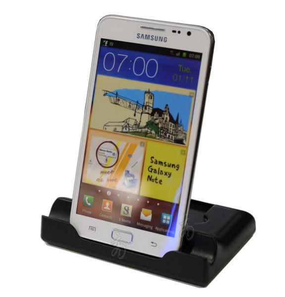 購物節SAMSUNG GALAXY Note I9220專用雙槽座充 手機立架 數據傳輸 手機座充 電池充電 四合一