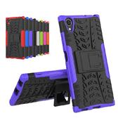 SONY XA1 Plus XZ1 Compact XZ Premium XA1 Ultra 手機殼 保護殼 全包 支架 二合一 保護殼 炫彩輪胎紋