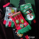 五子襪4雙裝禮盒圣誕五指襪子男女情侶秋冬加厚中筒襪保暖可愛創意禮物伊芙莎