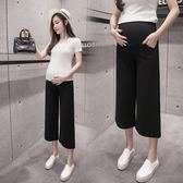 孕婦褲 春夏裝潮媽高腰時尚寬鬆托腹孕婦寬褲 GY777『寶貝兒童裝』