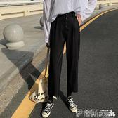 直筒裤女夏季女裝韓版高腰單排扣直筒褲學生寬鬆顯瘦九分褲西裝褲休閒褲潮 伊蒂斯女裝