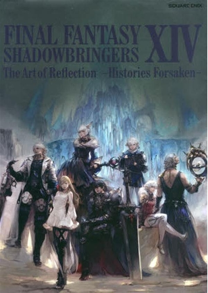 FF14遊戲公式畫集:SHADOWBRINGERS | The Art of Reflection - Histories Fors..