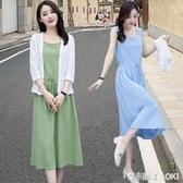 棉麻洋裝女裝夏季新款收腰顯瘦氣質套裝裙子夏天流行兩件套 青木鋪子