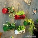 創意復古鐵藝壁掛花桶仿真花客廳奶茶店鋪綠植墻面裝飾掛件插花盆