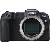 ◎相機專家◎ 送原廠轉接環 Canon EOS RP Body 單機身 輕巧全片幅無反相機 單眼 公司貨