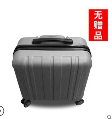 迷你行李箱登機