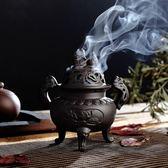 香爐安神熏香爐倒流檀香盤香爐陶瓷香薰家用室內擺件凈化空氣 遇見生活