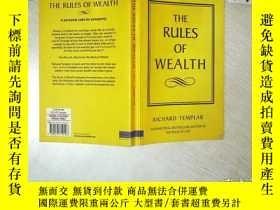 二手書博民逛書店THE罕見RULES OF WEALTH 財富法則 32開 02Y261116
