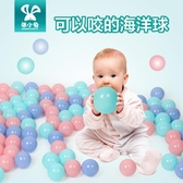 無毒海洋球兒童加厚波波球寶寶