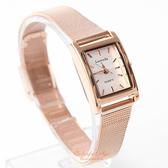 手錶 Lavenda小款方型鋼索錶 柒彩年代【NEK34】單支