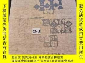 二手書博民逛書店LOUIS罕見I. KAHN COMPLETE WORK 1935-1974Y285044