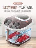 足浴盆器全自動電動加熱按摩洗腳盆泡腳桶家用恒溫深桶神器機CY『小淇嚴選』
