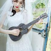 尤克里里初學者23寸吉他成人兒童入門小吉他學生烏克麗麗ukulele 桃園百貨