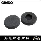 【海恩數位】GRADO 耳套 全包覆型 耳機海綿罩 適用SR-60/80/125/225/325/RS2/RS1/PS500