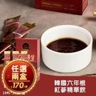 韓國六年根紅蔘精華飲10ml*10條/盒