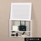 路由器收纳架 多媒體集線箱遮擋盒免打孔無線路由器收納盒wifi架子壁掛式裝飾【快速出貨】