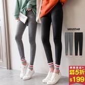 ★秋裝上市★MIUSTAR 正韓・S-XL可穿超彈條紋螺紋縮口內搭褲(共2色)【NF4715GW】預購
