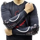 機車網星空騎士摩托車冰袖防護夏季護肘防摔護具騎行冰絲套袖男女 晴天時尚