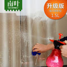 手動氣壓式透明噴壺澆花噴霧器
