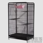 特價貓籠 寵物小型大號雙層三四層貓籠子貓咪貓別墅貓窩籠具 快速出貨