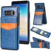 三星 Note8 翻蓋手機殼 折疊支架 全包邊防摔手機皮套 磁性扣保護套 內外可插卡保護殼 Note8