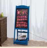led电子荧光板广告板发光小黑板广告牌展示牌银萤闪光屏手写字板igo童趣潮品