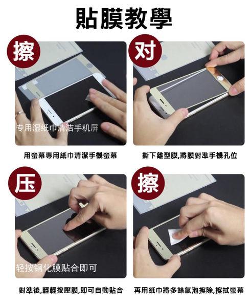 iphone6/6s plus 3D全面包覆9H鋼化膜 卡通版 弧型保護手機 品質超高 五重工藝 現貨提供