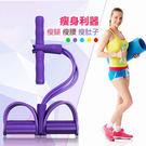4管加強款運動拉力器 拉力繩 健身 塑身(隨機出貨)
