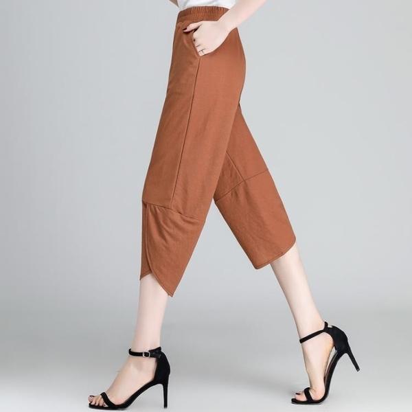 七分褲女寬鬆夏季薄款2020新款棉麻哈倫褲顯瘦大碼胖mm中褲休閒褲 交換禮物